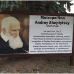 Government of Canada Sign Commemorating Andrey Sheptytsky.